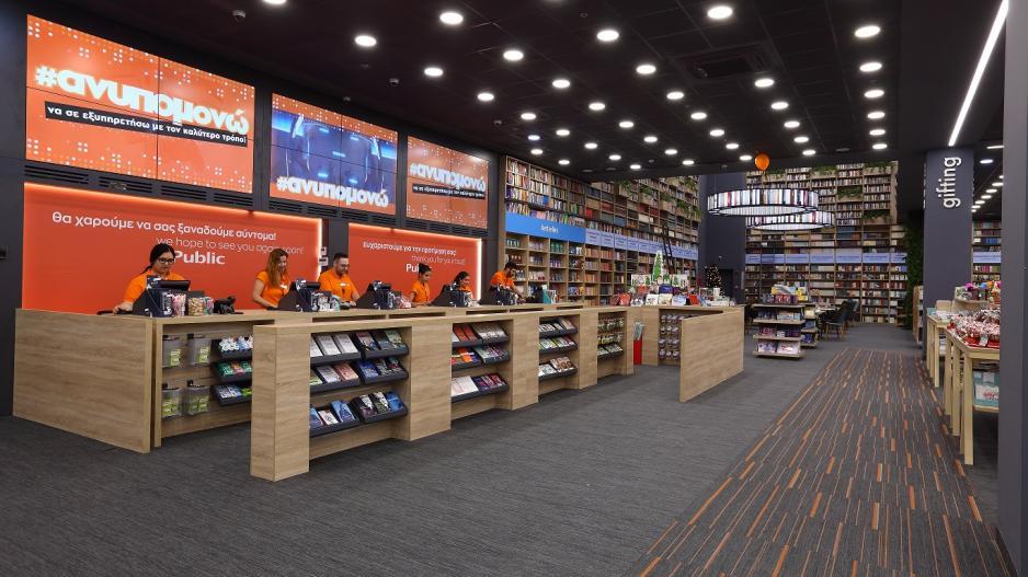 eeab22b3ef Ένα διαφορετικό κατάστημα Public στο Nicossia Mall !